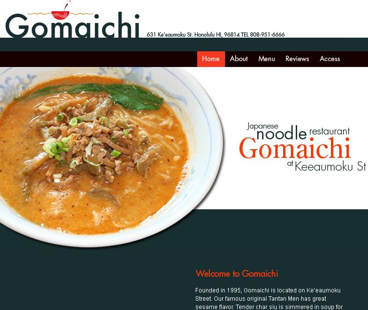 GOMAICHI(ごまいち) ハワイ口コミ