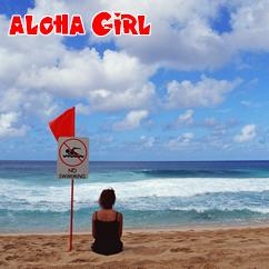 アロハガール alohaココナッツさん
