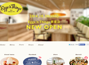 キラリトギンザにエッグスンシングス銀座店オープン